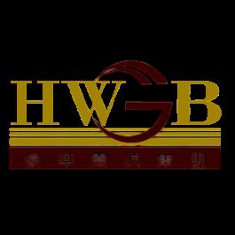 HWGB-WD | HWGB-WD